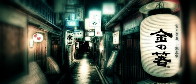 Resultado de imagen de en el japon fantasmal imagenes